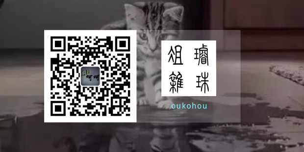 wechat_official_account
